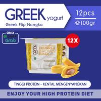 Heavenly Blush Yogurt Greek Big Jackfruit Chunks & Brown Sugar Sauce 100 g (12 Cup)
