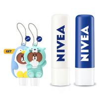 NIVEA Lip Care Essential Protect Set GET Lip LINE Holder