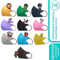 Maskit Masker Duckbill Earloop - Cartoon Series Dewasa - Mix All Cartoon (10 Pcs)