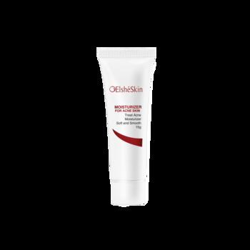 ElsheSkin Moisturizer For Acne Skin